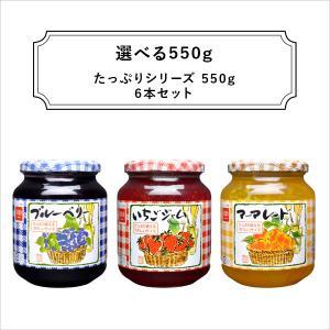 原材料名 ブルーベリージャム: 砂糖類(水あめ、ぶどう糖果糖液糖、砂糖)、ブルーベリー、ブランデー、...