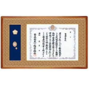 蓮華(れんげ) 警視総監章・警察功績章額 LK-110