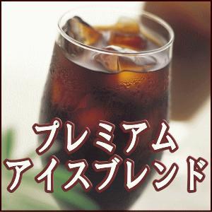 信州珈琲 人気のジッパー付きパッケージは保存も便利です。焼きたてコーヒー豆直送いたします。