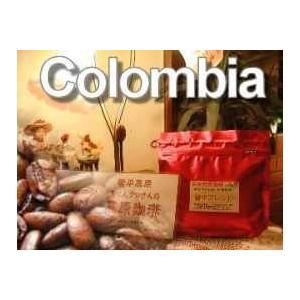 信州珈琲 コーヒー豆 コロンビア・スプレモ ストレートコーヒー 500gパック約60杯分|shinsyu-coffee