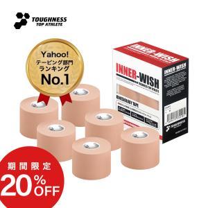 【 新商品 SALE 】 キネシオロジーテープ / インナーウィッシュ / 5cm×5m×6巻入 / キネシオテープ / テーピングテープ / TOUGHNESS