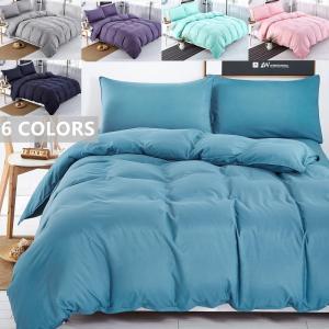 掛け布団カバー セット シングル 寝具カバーセット 枕カバー セミダブル ダブル クイーン おしゃれ 北欧風 柔らかい 可愛い ベッドカバー 洋式和式兼用 洗えるの写真