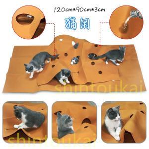 キャット用 遊び 猫パズルトンネル  猫パズルトンネル 玩具 ペット用品 猫マット 多機能DIY 猫...