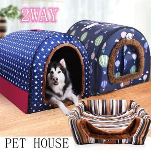 犬ハウス 2ways 保温 マット付き 冬 ドーム型 ペットハウス 室内 犬小屋 ベッド 犬 猫 ドームハウス S M L XL 折り畳み可能  送料無料