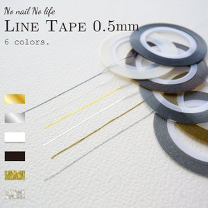 ネイル ラインテープ 全6色 17m マニキュア ジェルネイル ネイルアート レジン アート shinwa-corp