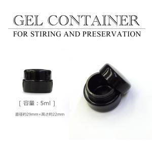 ネイル用品 ジェルコンテナ ジェル用空容器 アクリルコンテナ 5ml shinwa-corp