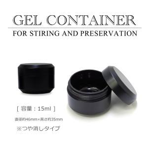 ネイル用品 ジェルコンテナ ジェル用空容器 アクリルコンテナ 15ml shinwa-corp