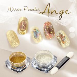■製品説明 天使の名がついた優しいミラーパウダー【Ange-アンジュ-】 ふんわりとした女性らしいメ...