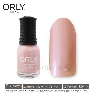 ORLY オーリー ネイル ラッカー マニキュア 品番 2800025 エセリアルプレイン 5.3mL ラメ パール ORLY JAPAN 直営店 shinwa-corp