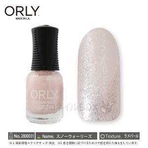 ORLY オーリー ネイル ラッカー マニキュア 品番 2800031 スノーウォーリーズ 5.3mL ORLY JAPAN 直営店|shinwa-corp