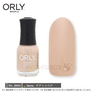 ORLY オーリー ネイル ラッカー マニキュア 品番 28492 デアトゥベア 5.3mL ピンク スモーキー マットカラー 【ORLY JAPAN 直営店】|shinwa-corp