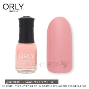 ORLY オーリー ネイル ラッカー マニキュア 品番 48008 リフトザヴェール 5.3mL マット カラー 【ORLY JAPAN 直営店】|shinwa-corp