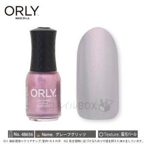 ORLY オーリー ネイル ラッカー マニキュア 品番 48656 グレープグリッツ 5.3mL ピンク パープル パール カラー 【ORLY JAPAN 直営店】|shinwa-corp