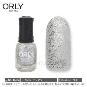 ORLY オーリー ネイル ラッカー マニキュア 品番 48664 ティアラ 5.3mL クリア シルバーラメ ORLY JAPAN 直営店|shinwa-corp