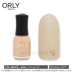 ORLY オーリー ネイル ラッカー マニキュア 品番 48676 シアーピーチ 5.3mL ピンク ベージュ シアーカラー ORLY JAPAN 直営店|shinwa-corp