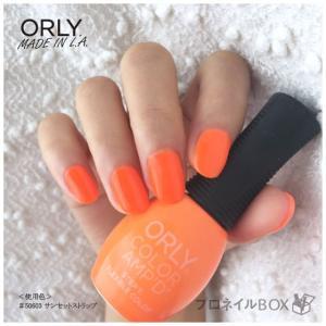 ORLY オーリー マニキュア カラーアンプド 11mL 超速乾 パワーポリッシュ ネイルカラー サンセット ストリップ ネオン マットカラー ORLY JAPAN 直営店|shinwa-corp