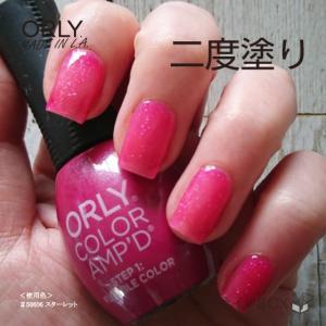 ORLY オーリー マニキュア カラーアンプド 11mL 超速乾 パワーポリッシュ ネイルカラー スターレット グリッターカラー ORLY JAPAN 直営店|shinwa-corp