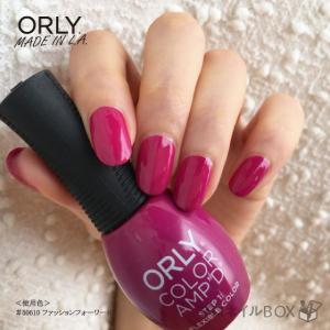 ORLY オーリー マニキュア カラーアンプド 11mL 超速乾 パワーポリッシュ ネイルカラー ファッションフォーワード マットカラー ORLY JAPAN 直営店|shinwa-corp