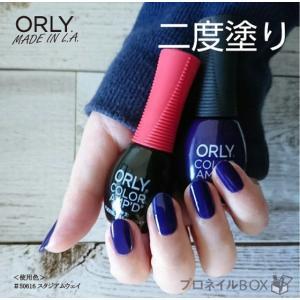 ORLY オーリー マニキュア カラーアンプド 11mL 超速乾 パワーポリッシュ ネイルカラー スタジアム ウェイ マットカラー ORLY JAPAN 直営店|shinwa-corp
