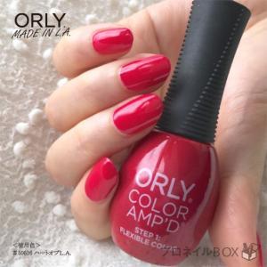 ORLY オーリー マニキュア カラーアンプド 11mL 超速乾 パワーポリッシュ ネイルカラー ハート オブ LA マットカラー 赤 レッド ORLY JAPAN 直営店|shinwa-corp