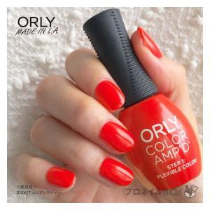 ORLY オーリー マニキュア カラーアンプド 11mL 超速乾 パワーポリッシュ ネイルカラー エンドレス サマーズ マットカラー 赤 レッド ORLY JAPAN 直営店|shinwa-corp