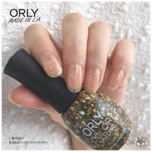 ORLY オーリー マニキュア カラーアンプド 11mL 超速乾 パワーポリッシュ ハリウッドロイヤリティ グリッターカラー ORLY JAPAN 直営店|shinwa-corp