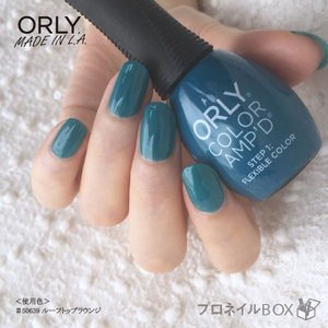 ORLY オーリー マニキュア カラーアンプド 11mL 超速乾 パワーポリッシュ ルーフトップラウンジ マットカラー グリーン ORLY JAPAN 直営店|shinwa-corp