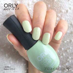 ORLY オーリー マニキュア カラーアンプド 11mL 超速乾 パワーポリッシュ ララランド グリーン パステル ORLY JAPAN 直営店|shinwa-corp