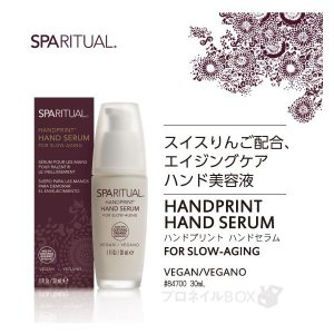 SpaRitual スパリチュアル ハンドプリント ハンドセラム ハンド専用美容液 エイジングケア スイスリンゴ 30mL 品番 84700 SPARITUAL JAPAN 直営店|shinwa-corp