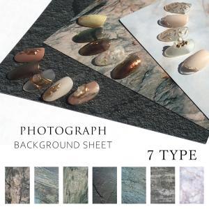 ネイルチップ 撮影用 シート 大理石風 デザインペーパー vol.1 全7種 shinwa-corp
