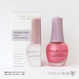 SpaRitual スパリチュアル ネイルストレンスナー 15mL 品番 9453000 ネイルケア 爪強化剤 SpaRitual JAPAN 直営店|shinwa-corp