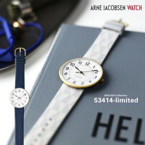 ARNE JACOBSEN WATCH アルネヤコブセン ウォッチリミテッドコレクション ステーション STATION 限定53414-limited腕時計 時計 ウォッチ WATCH|shinwashop