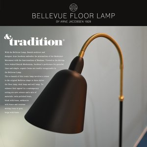 &Tradition/アンドトラディション Bellevue Floor Lamp/ベルビュー フロア ランプ アルネ・ヤコブセン/ARNE JACOBSEN ベルビューランプ/北欧|shinwashop
