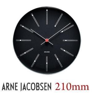 AJクロック BANKERS バンカーズ BLACK 210mm 43636 WALL CLOCK アルネ・ヤコブセン ARNE JACOBSEN|shinwashop