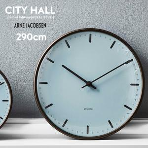 【ARNE JACOBSEN】Wall Clock City Hall Royal Blue 290...