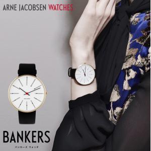 ARNE JACOBSEN WATCH BANKERS GOLD アルネヤコブセン バンカーズ ゴールド 腕時計 時計 ウォッチ WATCH 北欧 デンマーク ローゼンダール|shinwashop