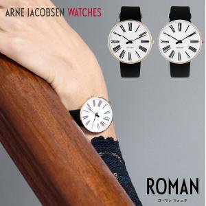 ●●ARNE JACOBSEN WATCH ROMAN GOLD アルネヤコブセン ローマン ゴールド 腕時計 時計 ウォッチ WATCH 北欧 デンマーク ローゼンダール|shinwashop