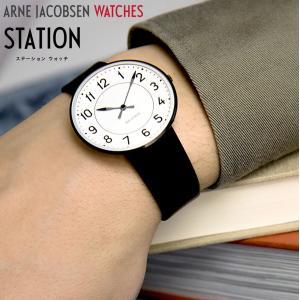 ●●ARNE JACOBSEN WATCH STATION BLACK アルネヤコブセン ステーション ブラック 腕時計 時計 ウォッチ WATCH 北欧 デンマーク ローゼンダール|shinwashop