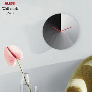 Alessi/アレッシィ Arris Wall clock/アリス/ウォールクロック/壁掛け時計Adam Cornish/アダム・コーニッシュ|shinwashop