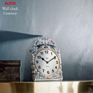 Alessi/アレッシィ Comtoise Wall clock/コムトワーズ/ウォールクロック/壁掛け時計Studio Job/スタジオ・ジョブ|shinwashop