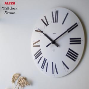 Alessi/アレッシィ Firenze Wall clock/フィレンツェ/ウォールクロック/壁掛け時計/Achille Castiglion/Pier Giacomo Castiglioni|shinwashop