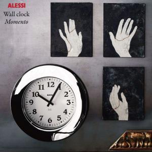 Alessi/アレッシィ Momento Wall clock/モメント/ウォールクロック/壁掛け時計Aldo Rossi/アルド・ロッシ|shinwashop