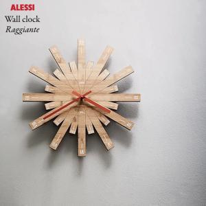 Alessi/アレッシィ Raggiante Wall clock/ラジアンテ/ウォールクロック/壁掛け時計Michele de Lucchi/ミケーレ・デ・ルッキ|shinwashop