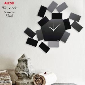 Alessi/アレッシィ Scirocco-Black Wall clock/シロッコ/ブラック/ウォールクロック/壁掛け時計Mario Trimarchi/マリオ・トリマルキ|shinwashop