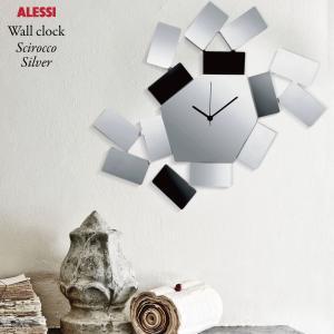 Alessi/アレッシィ Scirocco-Silver Wall clock/シロッコ/シルバー/ウォールクロック/壁掛け時計Mario Trimarchi/マリオ・トリマルキ|shinwashop