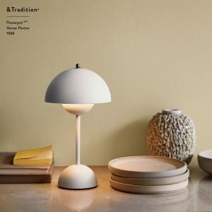 &TRADITION/アンドトラディション Flowerpot VP9 Portable Table Lamp Verner Panton/アンドトラディッション/フラワーポット|shinwashop