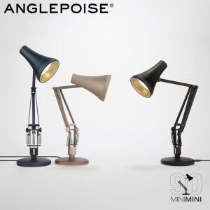 ANGLEPOISE/アングルポイズ 90 MINI MINI / デスクランプイギリス / アームランプ / ワークランプ / タスクランプ LED / USB / Sir Kenneth Grange|shinwashop