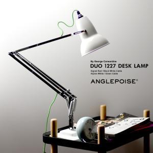 ANGLEPOISE アングルポイズ DUO 1227 DESK LAMP  テーブルランプ 照明 デスクライト 北欧|shinwashop