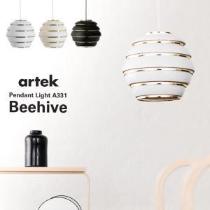 artek/アルテック】A331 BEEHIVE ペンダントランプ/照明/ライティング/デザイナー/北欧/ライト/ランプ/ドイツ/プレゼント|shinwashop