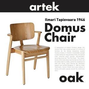 ●●アルテック artek DOMUS CHAIR ドムスチェア オーク材 Ilmari Tapiovaara|shinwashop